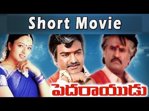 Pedarayudu Short Movie - Rajnikanth, Mohan Babu, Soundarya video