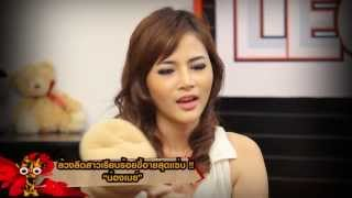 Dude TV@รายการ dude Sweet-on/air-29-06-56-B01