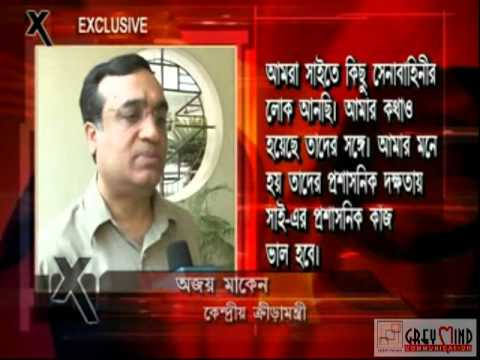 Sports Minister not happy with SAI. .flv