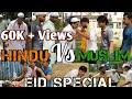 Hindu Vs Muslim eid special | Hindu vs Muslim fight