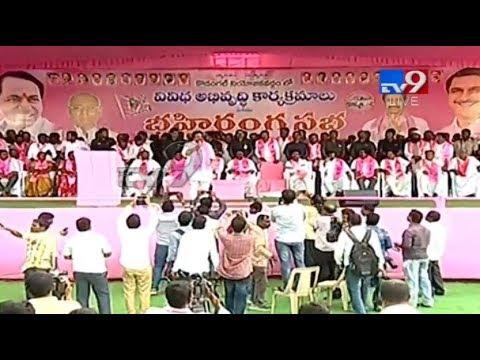 TRS Public Meeting LIVE || Minister Harish Rao || Kosgi, Mahabubnagar - TV9