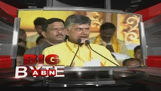 AP CM Chandrababu Naidu Slams PM Modi  | Big Byte