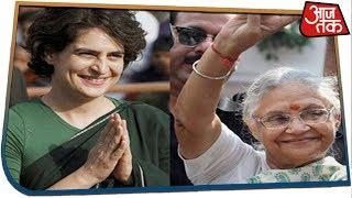 Congress Leader Priyanka Gandhi Mourns Death Of Ex Delhi CM Sheila Dikshit