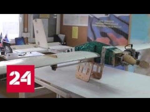 Российские войска ПВО отбили атаку дронов на базы Хмеймим и Тартус - Россия 24