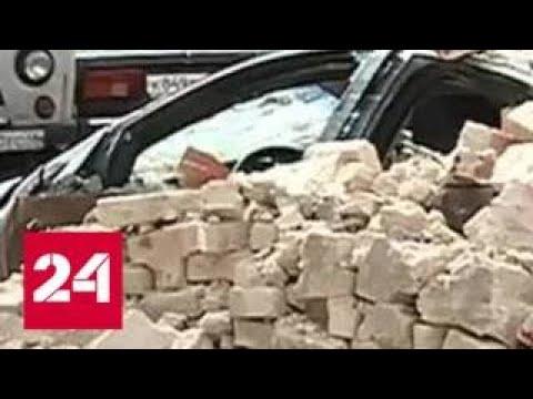 Новогоднее чудо для ветерана: жители Курска собрали деньги на ремонт дома Любови Козинец - Россия 24