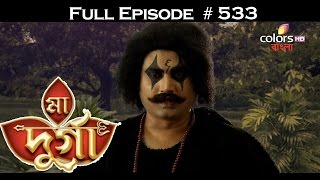 Ma Durga - 31st August 2016 - নাগ্লীলা - Full Episode HD