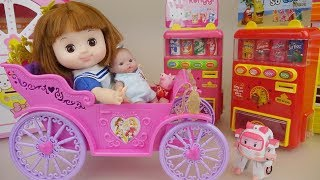 Baby doll princess carriage and friends car shop play