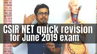 CSIR NET quick revision for CSIR NET June 2019 exam