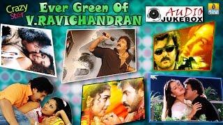Evergreen Hits Of Crazy Star V Ravichandran | Audio Jukebox | Hamsalekha