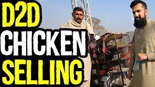 Door to Door Live Chicken Salesman l Up to 1 lakh per month l 40,000 setup cost | Azad Chaiwala Show
