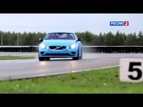 Volvo S60 тюнинг пакет Polestar Performance