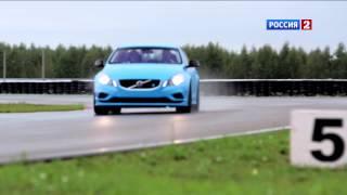 Volvo S60 Polestar Performance // АвтоВести 76