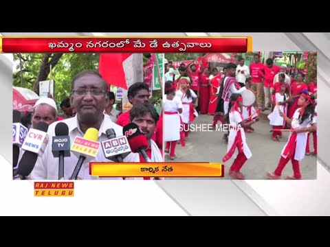 May Day Celebrations By Khammam Municipal Workers | Raj News