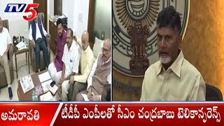 AP CM Chandrababu Naidu Tele Conference With TDP MPs