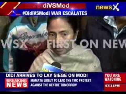 Mamata Banerjee to lead anti-government protests in Delhi