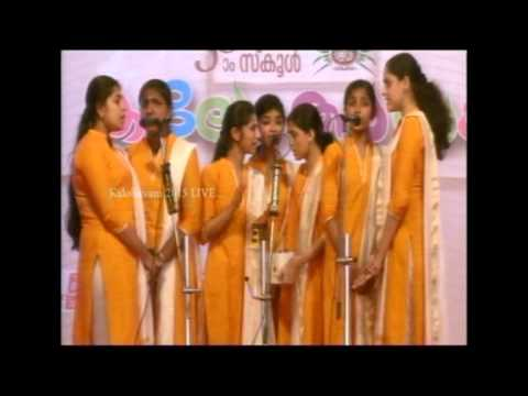 School Kalolsavam 2015 Dheshabhakthi Ganam HSS - Chest NO 117