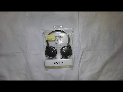 Sony MDR XB 250 EXTRA BASS full review & unboxing