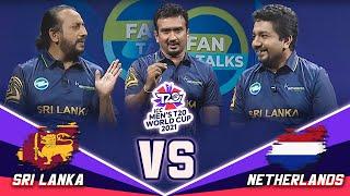 SLT Mobitel FANTALKS | SL vs NED | FM Derana