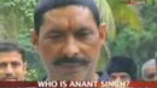 Anant Singh: Bihar's notorious politician