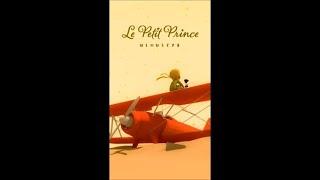 The Little prince 공략