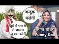 सपना चौधरी अौर बिललू मजेदार कौमेडी//Sapna Chaudhary VS talking tom funny comedy in hindi /urdu//
