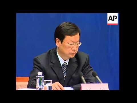 WRAP President Hu visits region devastated by earthquake; presser