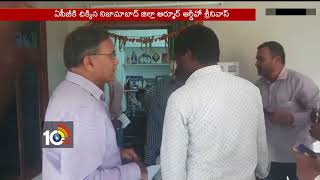 Another Corrupted Fish In ACB's Net | Nizamabad