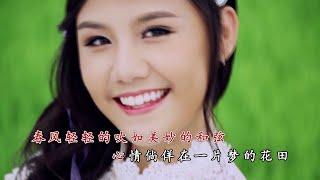[Q-Genz 巧千金] 春天的庆典 高清版 MV  -- 春风得意 2017 (Official HD MV)