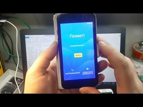 FRP! Fly FS459 Nimbus 16 Сброс аккаунта гугл. Android 7