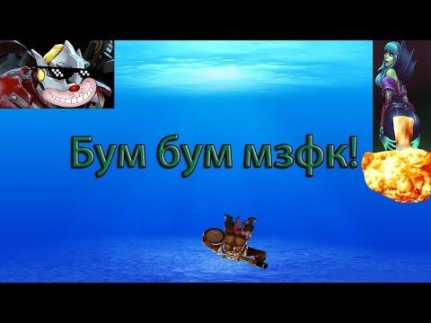 ПЕТРЫ РЕБОРН.Игра за КВН или рошан до 30 :D