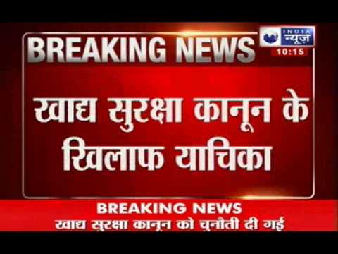 India News : PIL against Food Security Bill in Supreme Court