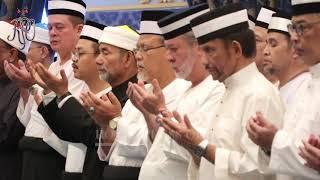 ISTIADAT PEMAKAMAN ALMARHUMAH YAM ENCE' BESAR HAJAH KHALSOM BINTI ABDULLAH