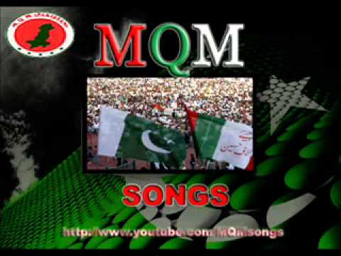 Altaf Agaya Meadaan Main - Mqm Song (audio) video