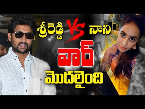 Sri Reddy VS Nani | Big Boss Season 2 Telugu | #Nani | #SriReddy | Y5 tv |