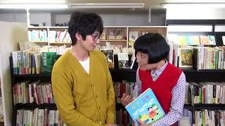 『泥棒役者』小野寺姉弟の動画