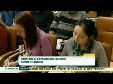 Ландшафт банковского сектора Казахстана меняется
