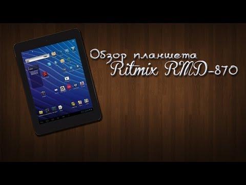 Темы На Андроид Rmd-757