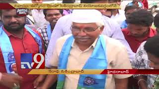 Political Mirchi || Masala News From Telugu States ||19-09-2018