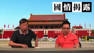老甄與老董那些年的一席話〈國情揭露〉2015-04-29 b
