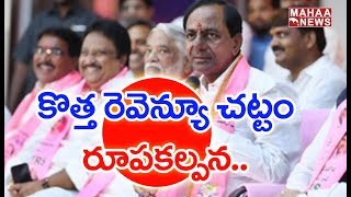 TELANGANA CM KCR Meeting With Telangana District Collectors At Pragathi Bhavan | MAHAA NEWS