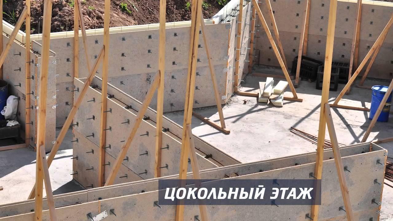 Строить монолитный дом своими руками 95
