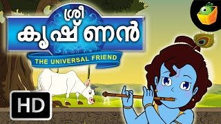 Sri Krishna Full Movie In Malayalam (HD) - Compilation of Cartoon/Animated Stories For Kids
