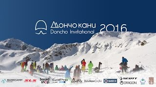 Дончо Кани 2016