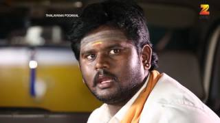 Thalayanai Pookal - Episode 261 - May 22, 2017 - Best Scene