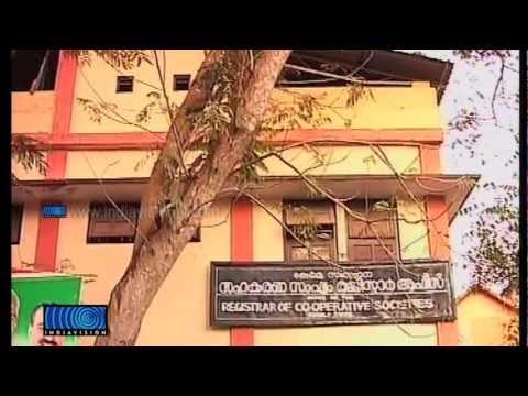 Images Malayalam Kuthu Kathakal Kambi Portal Kunna