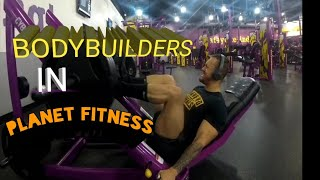 5 MUST DO LEG EXERCISES AT PLANET FITNESS