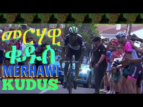 Eritrea - Merhawi Kudus Finishes Second! - Vuelta 2017 Stage 5