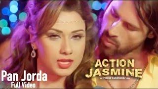 Pan Jorda | Item Song | Bobby | Action Jasmine (2015) | Film Version