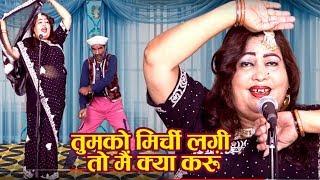 तुझको मिर्ची लगी तो मै क्या करू - हँसा हँसा के पेट में दर्द कर देने वाली कॉमेडी # Khel Notanki