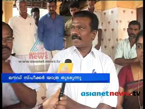 Thrissur News: Fever spread in Kerala : Thrissur : Chuttuvattom 19th June 2013 ചുറ്റുവട്ടം